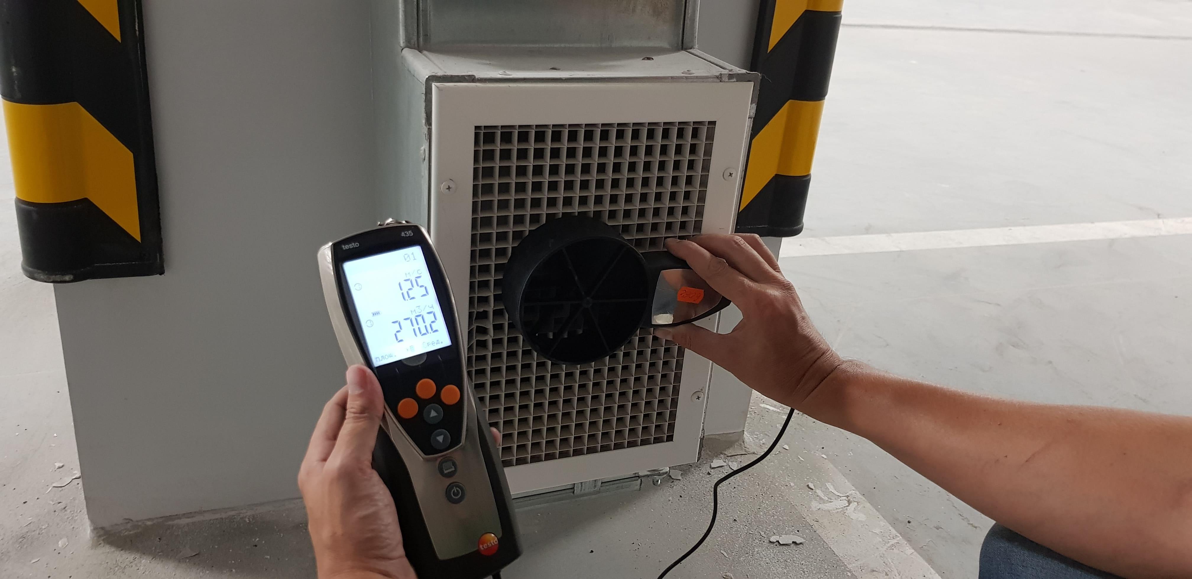 Наладка вытяжной системы вентиляции.