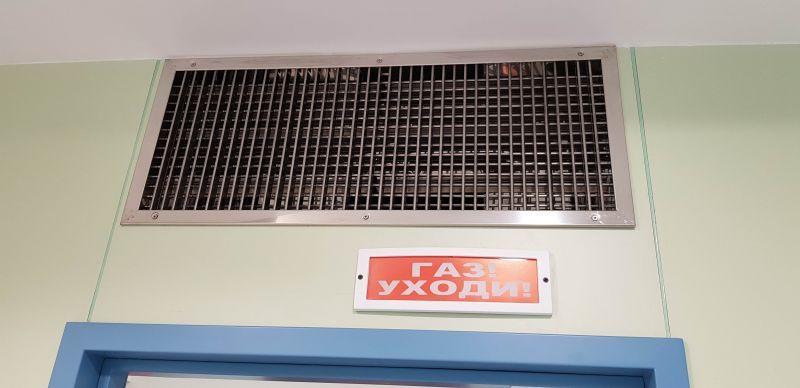 Акт эффективности вентиляционных систем