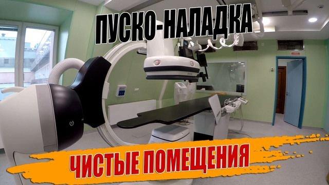 Видео №6