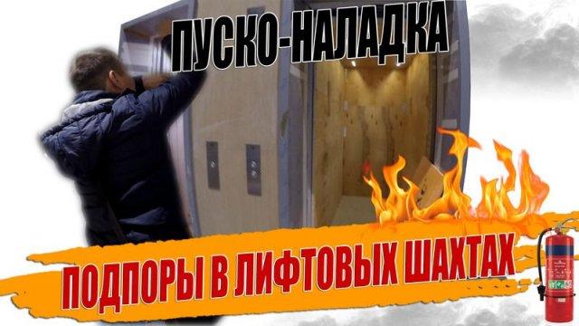 Видео №3